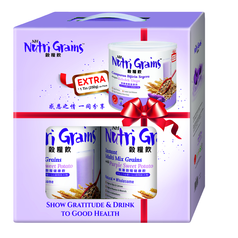 nutri-grains-promo-pack