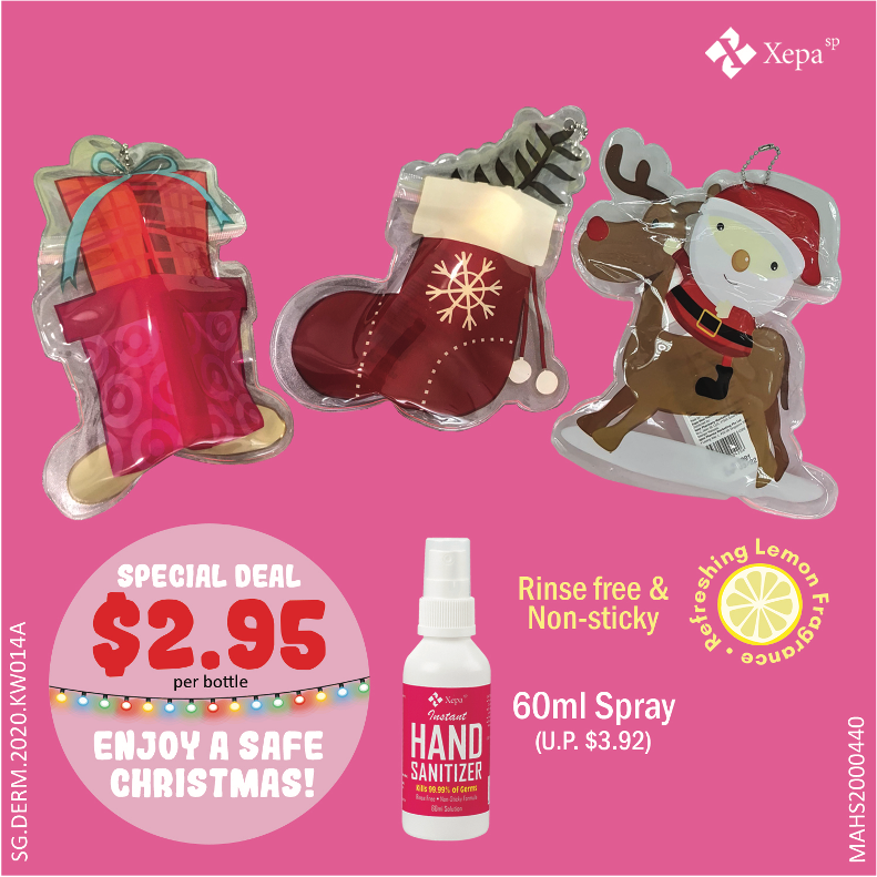 xmas-hand-sanitizer-spray-60ml